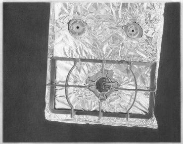 רדיד אלומיניום – Aluminum Foil